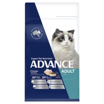 Advance Adult Dry Cat Food