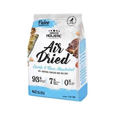 Absolute Holistic Air Dried Cat Food - Blue Mackeral & Lamb 500gm