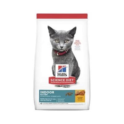 Hills Science Diet Indoor Kitten Food 1.58kg