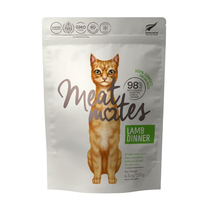 Meat Mates Cat Food Lamb Dinner