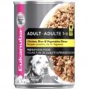 Eukanuba Wet Dog Food Adult Chicken Rice Vegetable Dinner 12 X 375g