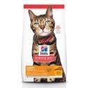 Hills Science Diet Adult Light Dry Cat Food 7.26kg